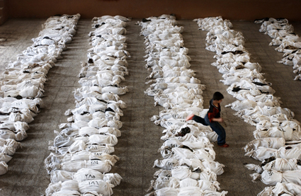 Al Musayyib mass grave