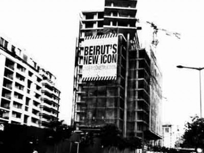 Beirut's New Icon