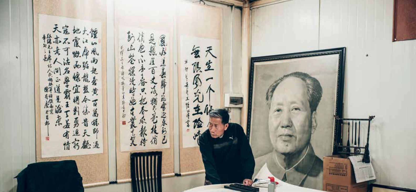 Quel piccolo villaggio cinese che è ancora fermo a Mao